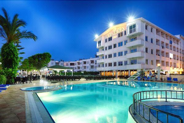 Demo Hotel 2